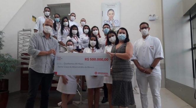 Santa Casa de Maceió recebe doação de R$ 500 mil da RaiaDrogasil