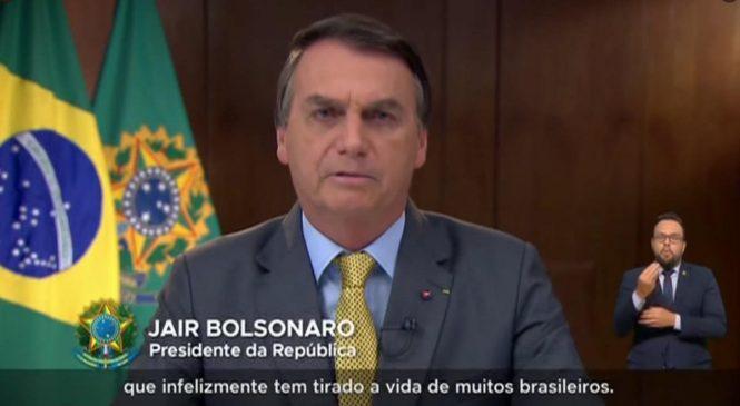 Bolsonaro fará pronunciamento em rede nacional às 20h30 de hoje