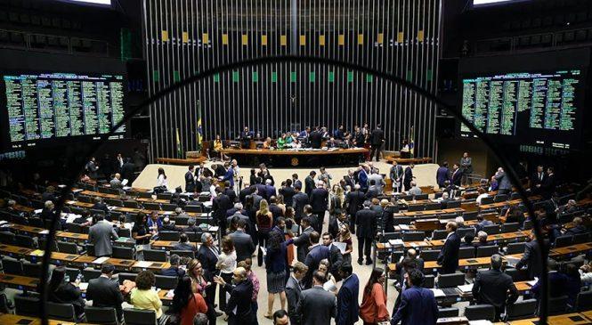 Câmara aprova MP que exige renda mensal per capita de até 1/4 do salário mínimo para acesso ao BPC