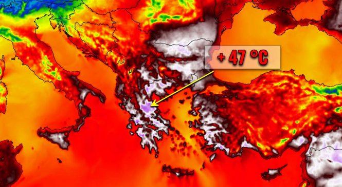 Apocalipse climático: Agosto se inicia na Europa com onda de calor extrema e previsão de até 47º C