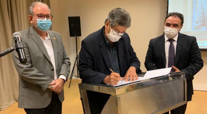 Fiea, Associação Nordeste Forte e FNNIC assinam protocolo de intenções