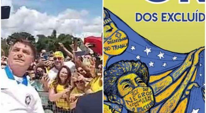 Maceió com manifestações marcadas para este 7 de setembro à direita e à esquerda