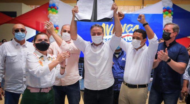 Hospital Regional do Médio Sertão começa a ser construído na próxima semana